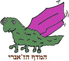 לוגו המדף הז'אנרי
